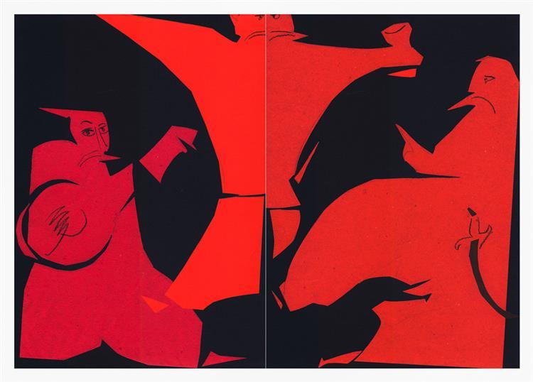 Коллаж Из Книги Владимира Лободы  Братина. 2002 Год. Хутор В С. Туровэ, Днепр. Обл., 2002 - Владимир Лобода