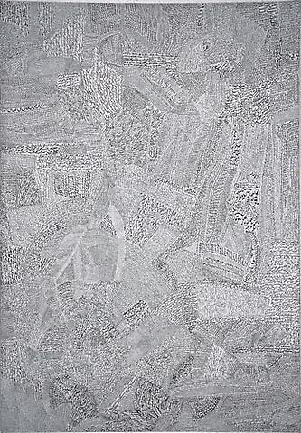 Calligraphy, 1964 - Siah Armajani