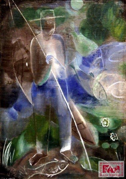 Fisherman, 1928 - Victor Palmov