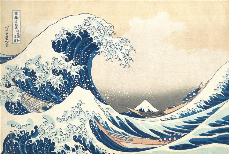 Велика хвиля в Канаґава, 1831 - Кацусіка Хокусай