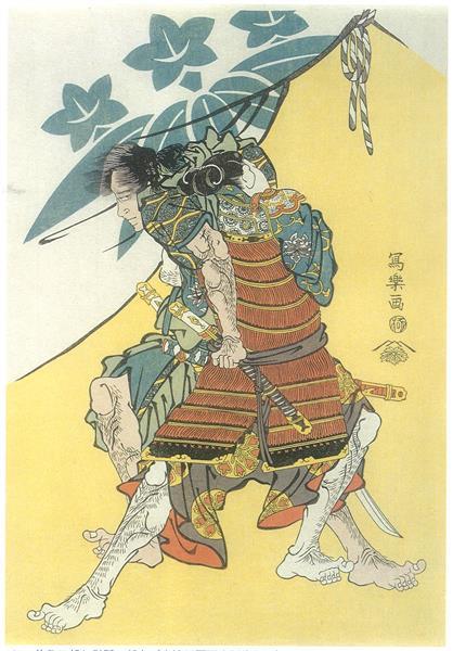 Soga Gorō and Gosho Gorōmaru, 1794 - Tōshūsai Sharaku