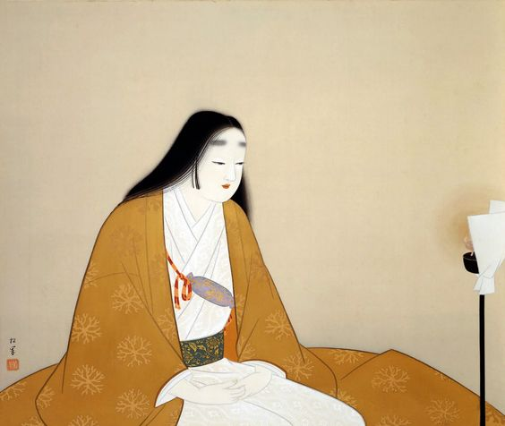 Madame Kusunogi Masashige, 1944 - Uemura Shōen