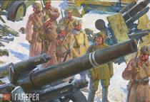 Soldiers near Captured Weapons - Yevgueni Lanseré