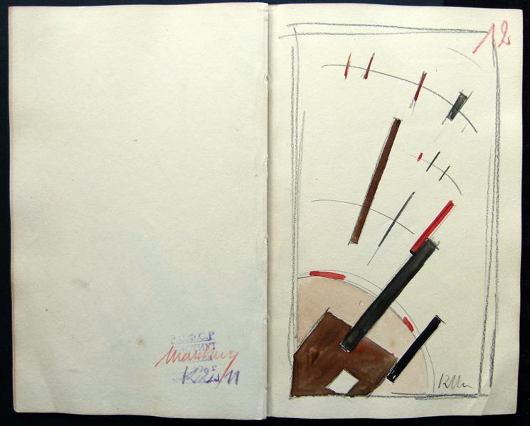 Sketchbook, c.1916 - Kazimir Malevich