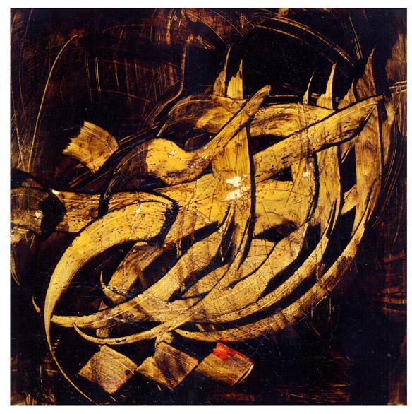 Name of God, 2006 - Esmaeil Rezaei