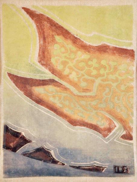 Mud Flats and Islands, 1949 - Dorrit Black