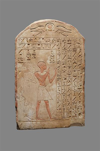 Stela of Ameny and His Wife Inet Hapy, c.1504 - c.1400 BC - Ancient Egyptian Painting