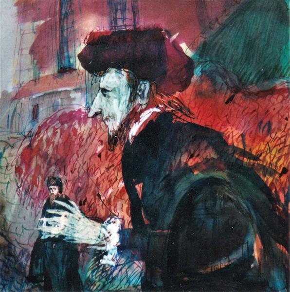 The Alchemist, c.1994 - Maria Bozoky