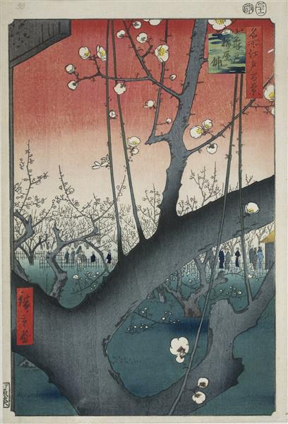 30. Plum Park in Kameido, 1857 - Utagawa Hiroshige