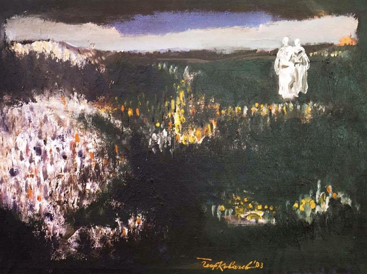 Blackened earth, 1983 - Georgi Kovachev