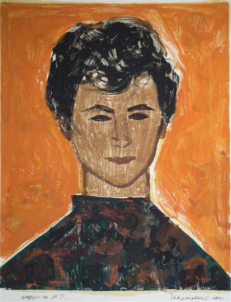 Portrait of Milka Peykova, 1961 - Georgi Kovachev