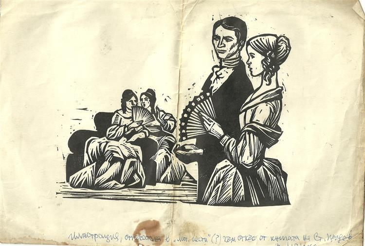 Illustration for a book - Mana Parpulova