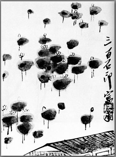 Lotus pond, 1908 - Qi Baishi