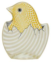 Chick in the Shell of an Egg - Abraham Palatnik