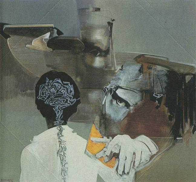 Refutations,, 1970 - Alekos Kontopoulos