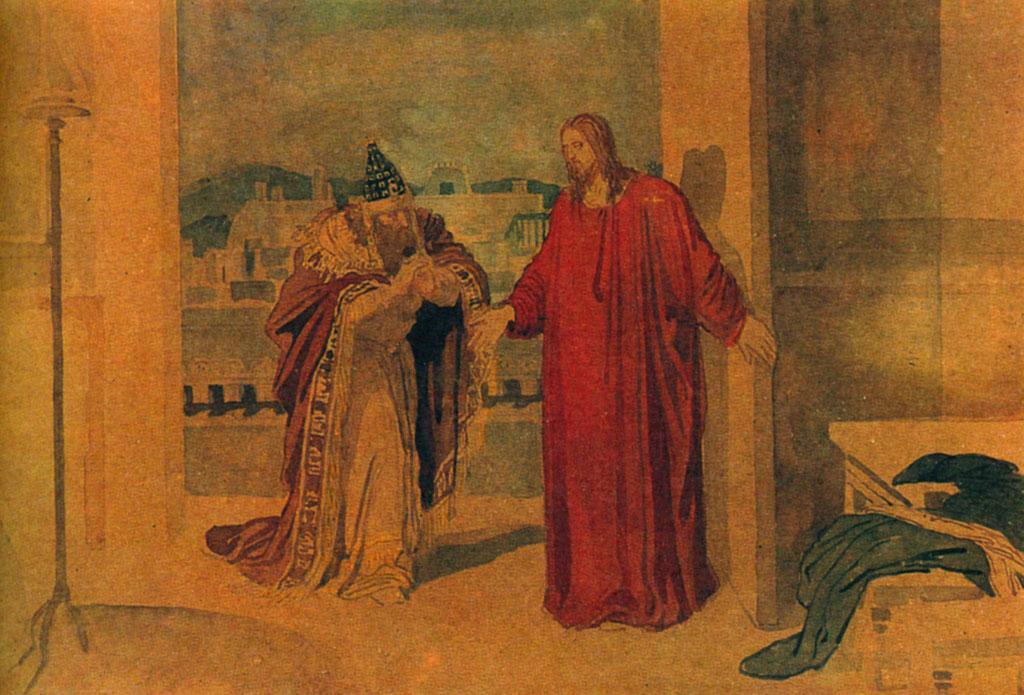 Jesus and Nicodemus, 1855