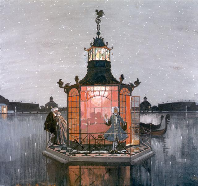 Chinese Pavilion. Jealous, 1906 - Alexandre Benois