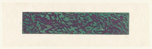 Panic, 1955 - Andre Masson
