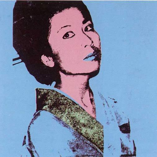 Kimiko, 1981 - Andy Warhol