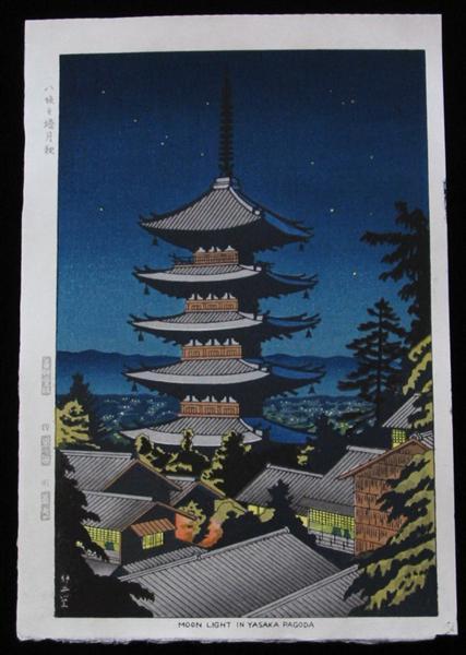 Moonlight in Yasaka Pagoda, 1951 - Asano Takeji