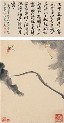Lotus - Bada Shanren