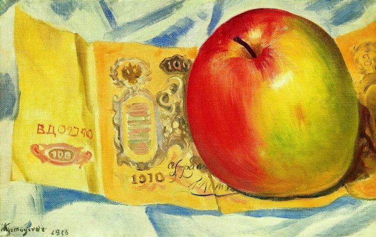 Apple and the hundred-ruble note, 1916 - Boris Kustodiev