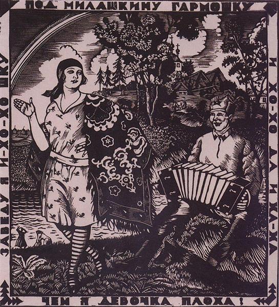Under Honey's Harmonica, 1927 - Boris Michailowitsch Kustodijew