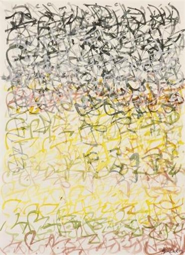 Untitled, 1959 - Brion Gysin