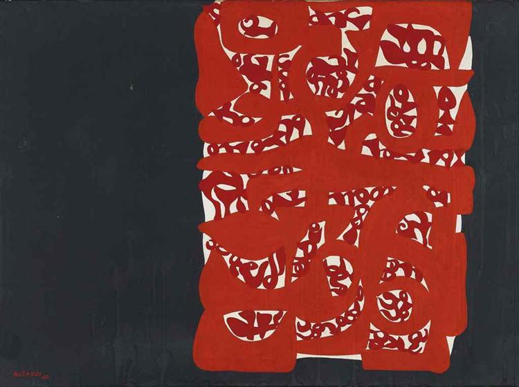 Rettangolo rosso, 1960 - Carla Accardi