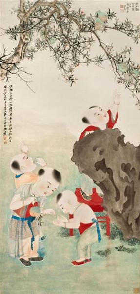 Children Playing under a Pomegranate Tree, 1948 - Чжан Дацянь