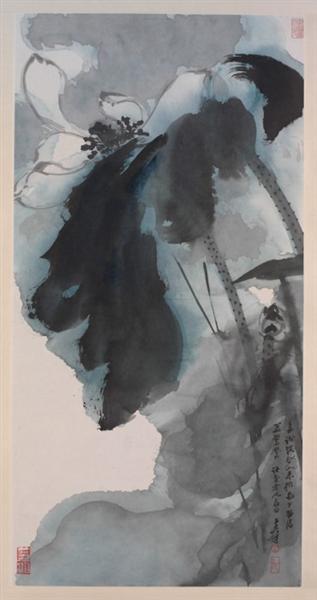 Lotus, 1965 - Чжан Дацянь