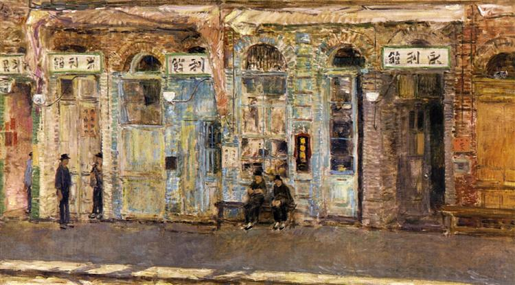 The Chinese Merchants, 1909 - Childe Hassam