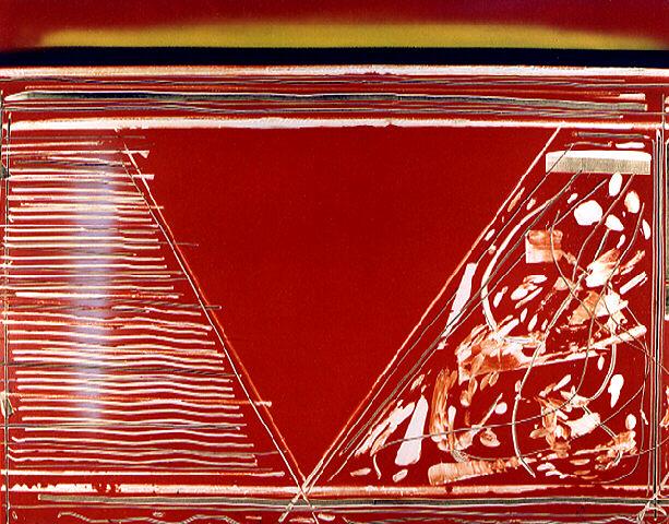 Nathans Diamond, 1987 - Ден Крістенсен