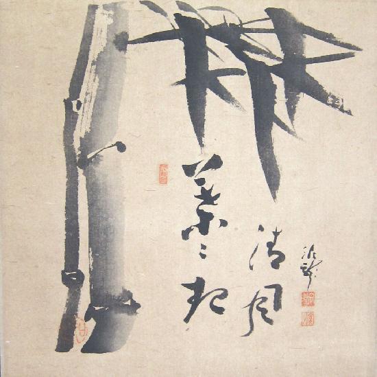 Bamboo, 1940 - Дейрю