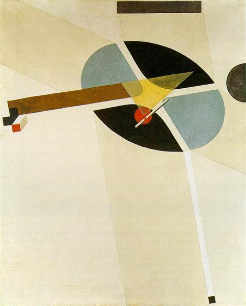 Proun G7, 1923 - Эль Лисицкий