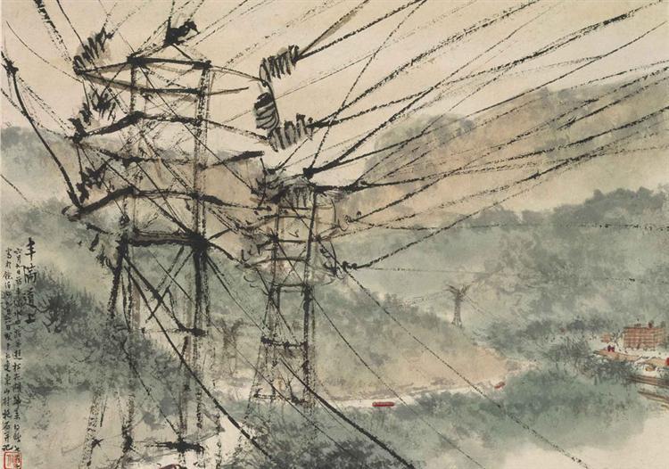 Electric Power Lines, 1954 - Fu Baoshi