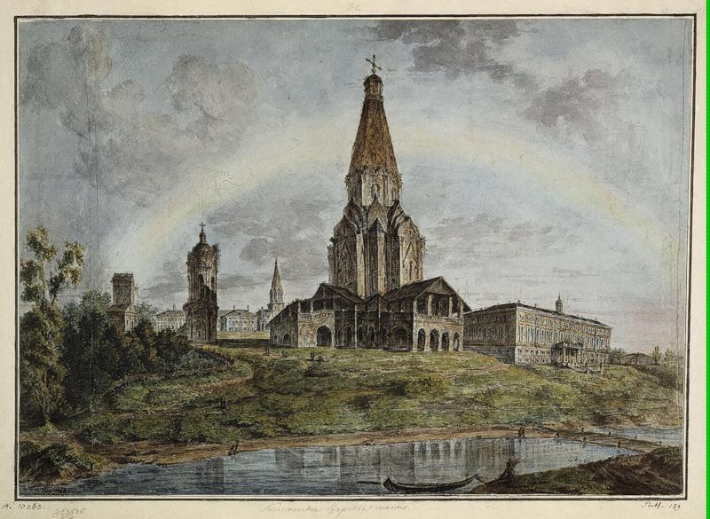 Kolomenskoe village, 1805