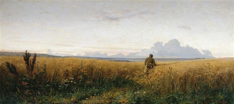 The road in the rye, 1881 - Grigoriy Myasoyedov