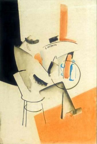 Le lecteur au bistrot - Gustave Buchet