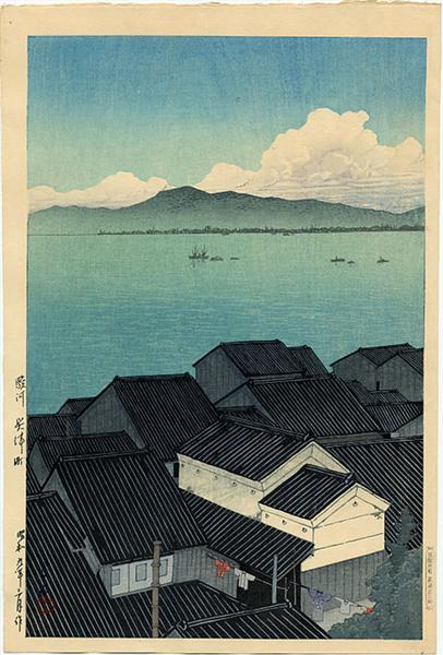 Okitsu-cho, Suruga, 1934 - Hasui Kawase