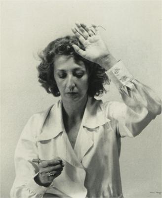 Хелена Альмейда
