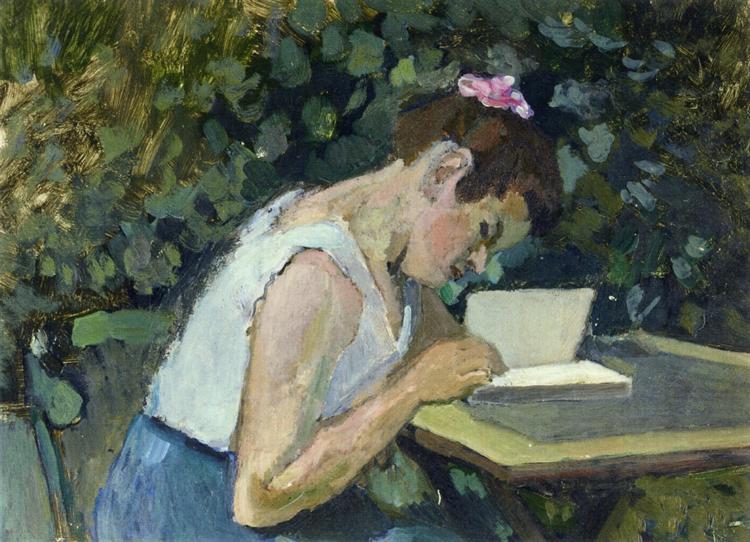 Woman Reading in a Garden, 1902 - 1903 - Henri Matisse