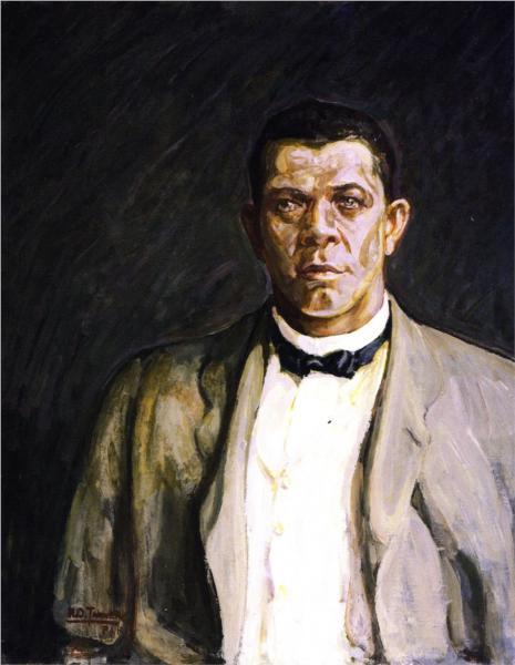 Booker T. Washington, 1917 - Henry Ossawa Tanner