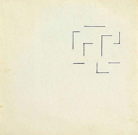 Labirynt nr. 47, 1977 - Henryk Stazewski