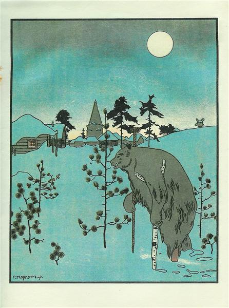 Illustration to 'The crane and heron. Bear.', 1907 - Heorhiy Narbut