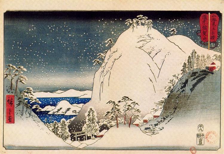 Yugasan in Bizan Province, 1858 - Hiroshige