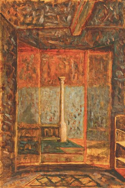 Column in the Verandah - Horia Bernea