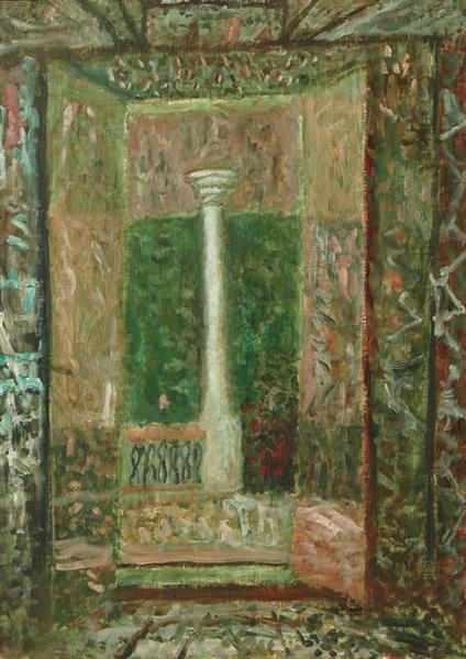 The Column II - Horia Bernea