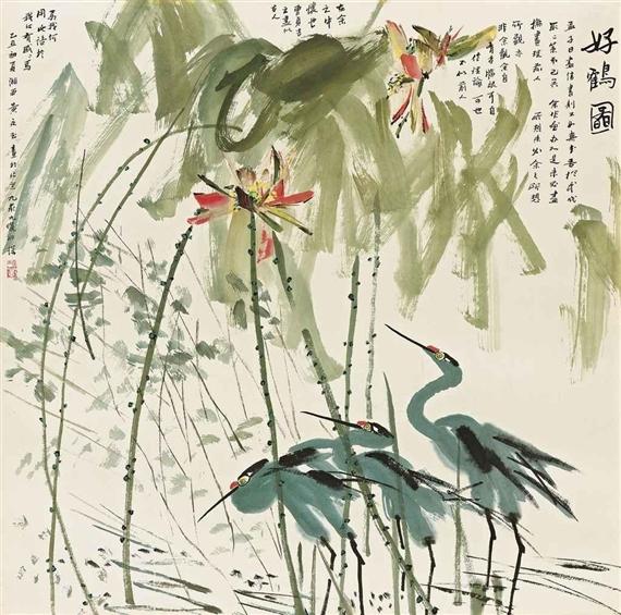 Cranes under Lotus, 1875 - Huang Yongyu