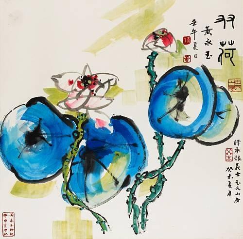 Two Lotus, 2002 - Huang Yongyu